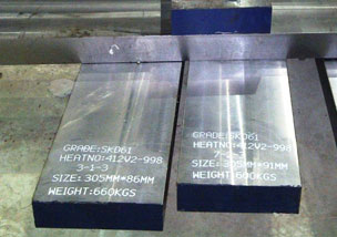 Commercial tool steels